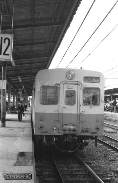 キハ35-107のコピー