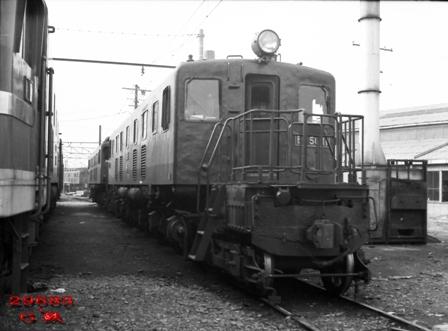 EF56-11.jpg