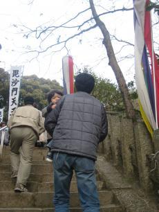 hatumoude2010