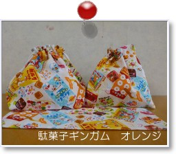 [frame28050645]dagashi3set