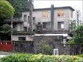 K7京都市山科区にある邸宅
