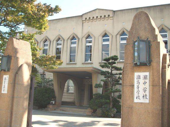 K155-5灘高校
