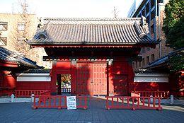 K178東京大学1