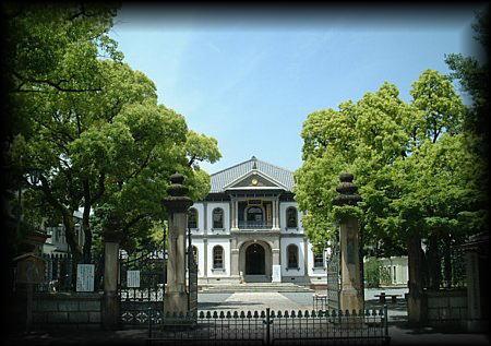 K246龍谷大学