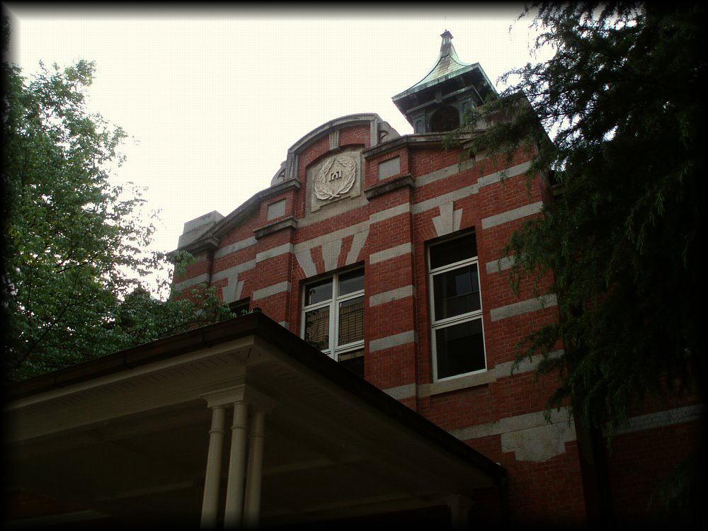 K251大谷大学