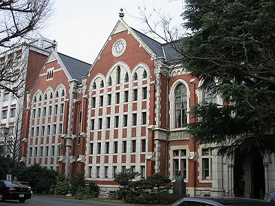 K254慶應義塾大学