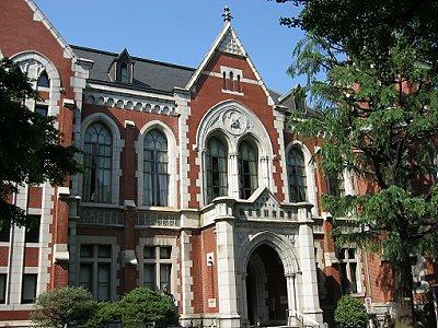 K255慶應義塾大学