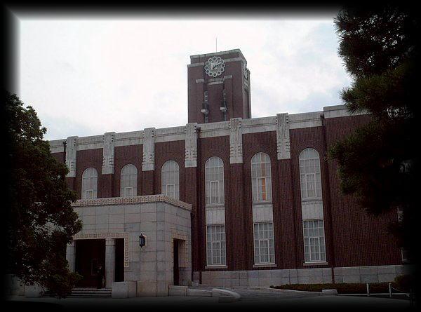 K210京都大学