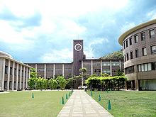 K368立命館大学