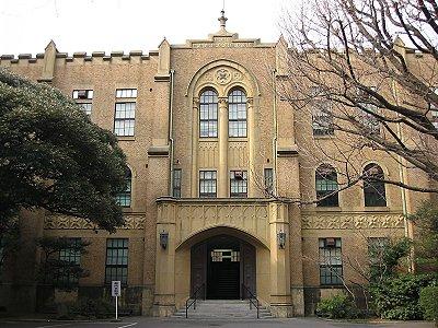 K266慶應義塾大学