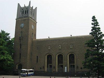 K260早稲田大学