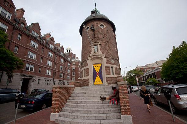 U1-Harvard.jpg