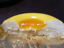 マンゴーの生ドーナツ(断面)