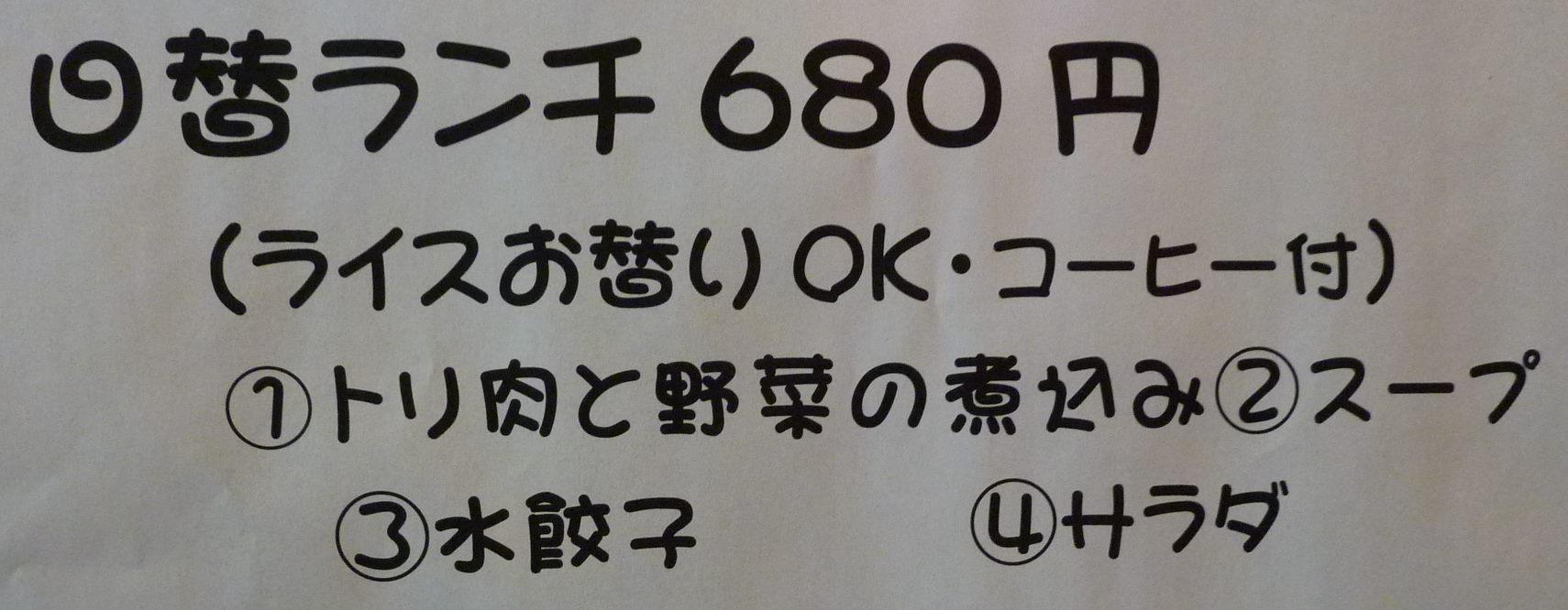 P1020693.JPG