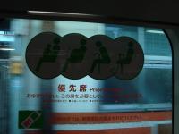 DSC01907m.jpg