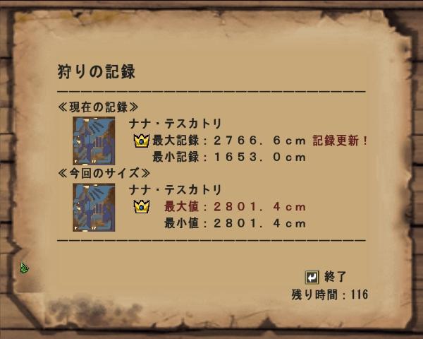 mhf_20100321_133419_390.jpg