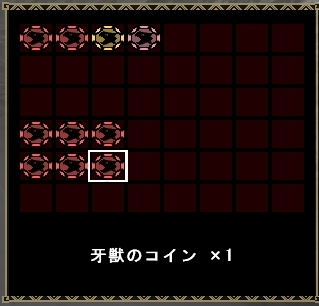 mhf_20100322_233657_296.jpg