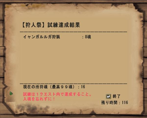 mhf_20100407_221430_875.jpg