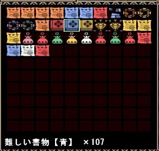 mhf_20100720_225747_407.jpg