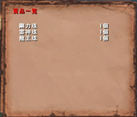 mhf_20100723_094918_110.jpg