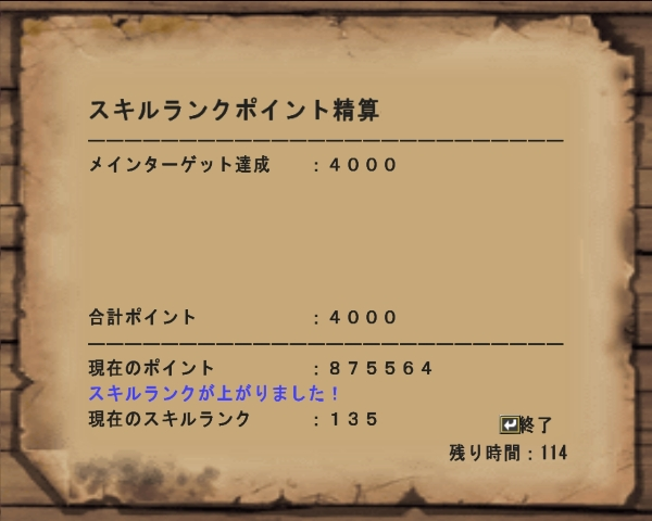 mhf_20100929_021758_255.jpg