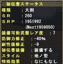 mhf_20101013_001838_209.jpg