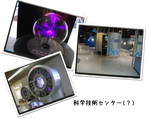 2009121506.jpg