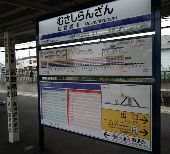 20100912_04.jpg