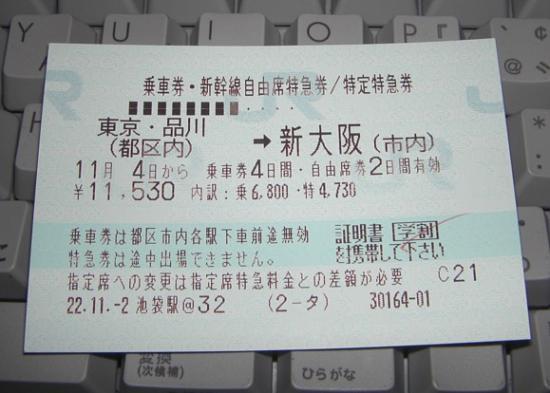 20101102_02.jpg