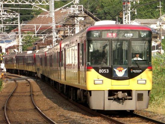 20101106_02.jpg