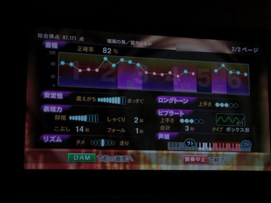 20101124_02.jpg