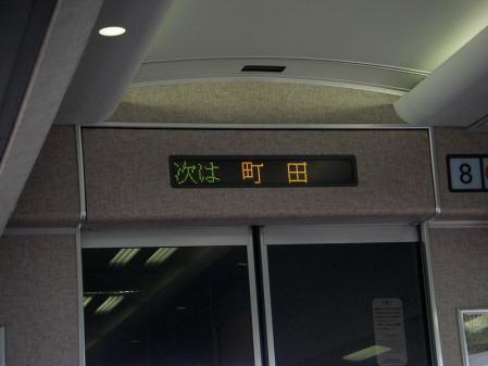 6746.jpg