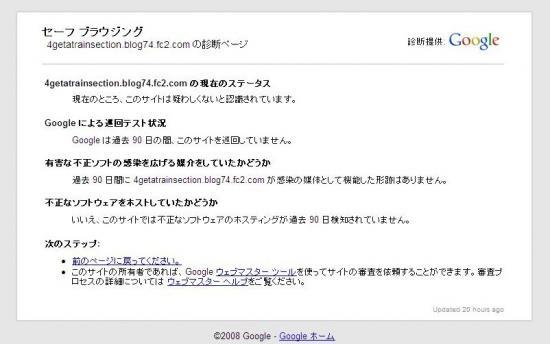 google-pn.jpg