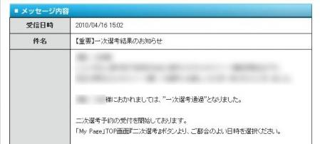 ichiji01.jpg