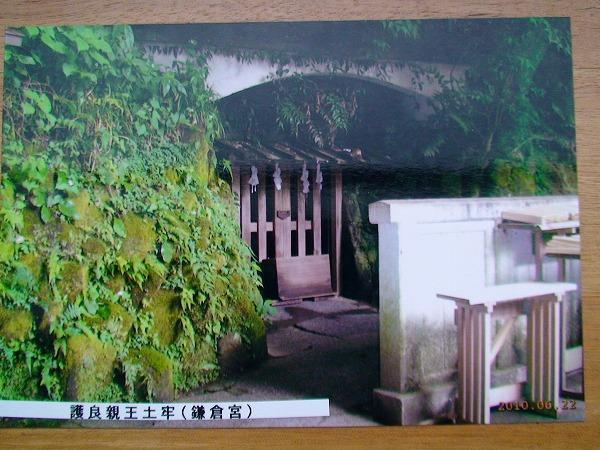 s-2011_0115_135238-DSC01321.jpg