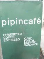 pipin cafe3