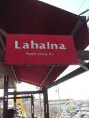 ラハイナ1