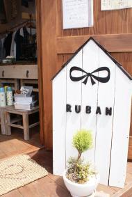RUBAN1.jpg