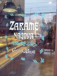 ZARAME3.jpg