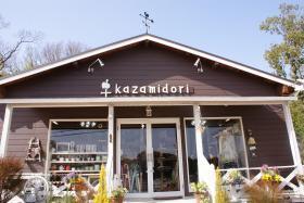 kazamidori.jpg