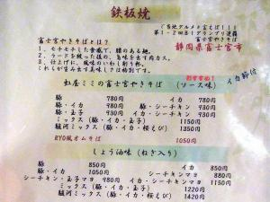 Ryo_0911-22.jpg