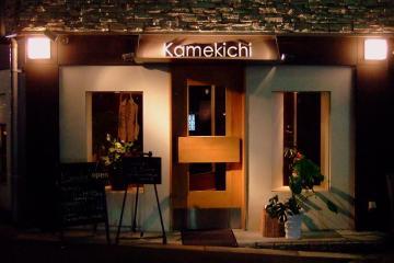 kamekichi_0911-25.jpg