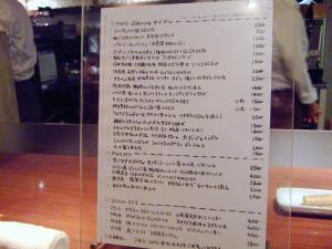 kamekichi_0911-27.jpg