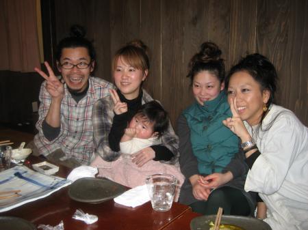 亀井家親族と私