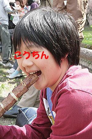 143_20100514173615.jpg