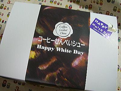 2010.3.13シュー