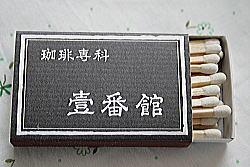 42_20100128140302.jpg