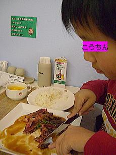 57_20100209235444.jpg