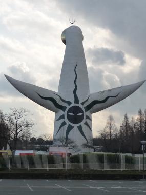 太陽の塔B