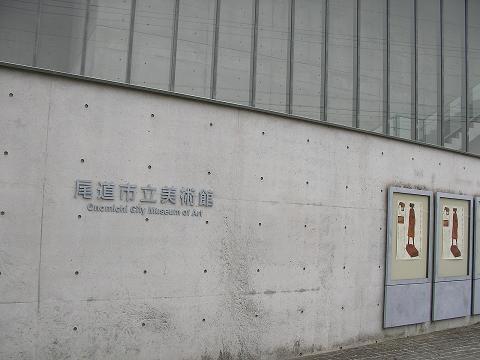 尾道 004